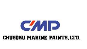 Veiligheidsmanagementsysteem voor Chugoku Paints